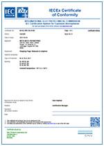 Сертификат IECEx На Аксессуары Для Кабельных Вводов